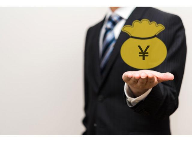 「収益不動産への融資」のサムネイル
