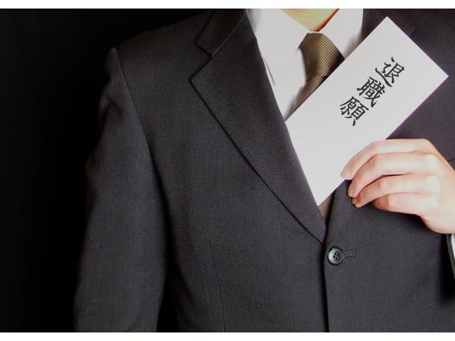 「転職前がチャンス? 勤続年数と銀行融資の関係」のサムネイル